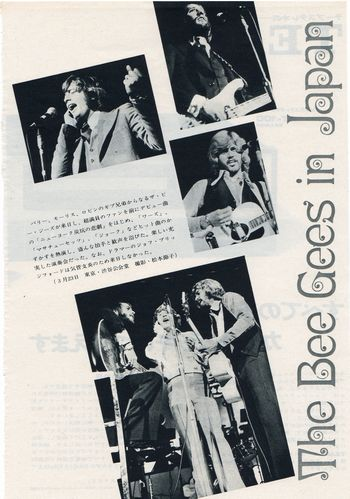 The Bee Gees at Shibuya Kokaido Hall, March 23, 1972